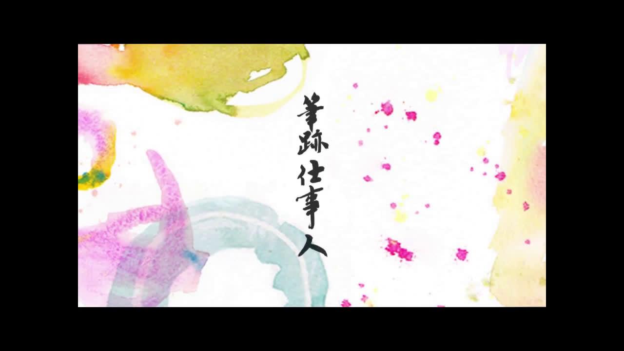 筆跡仕事人LIVE0328_01