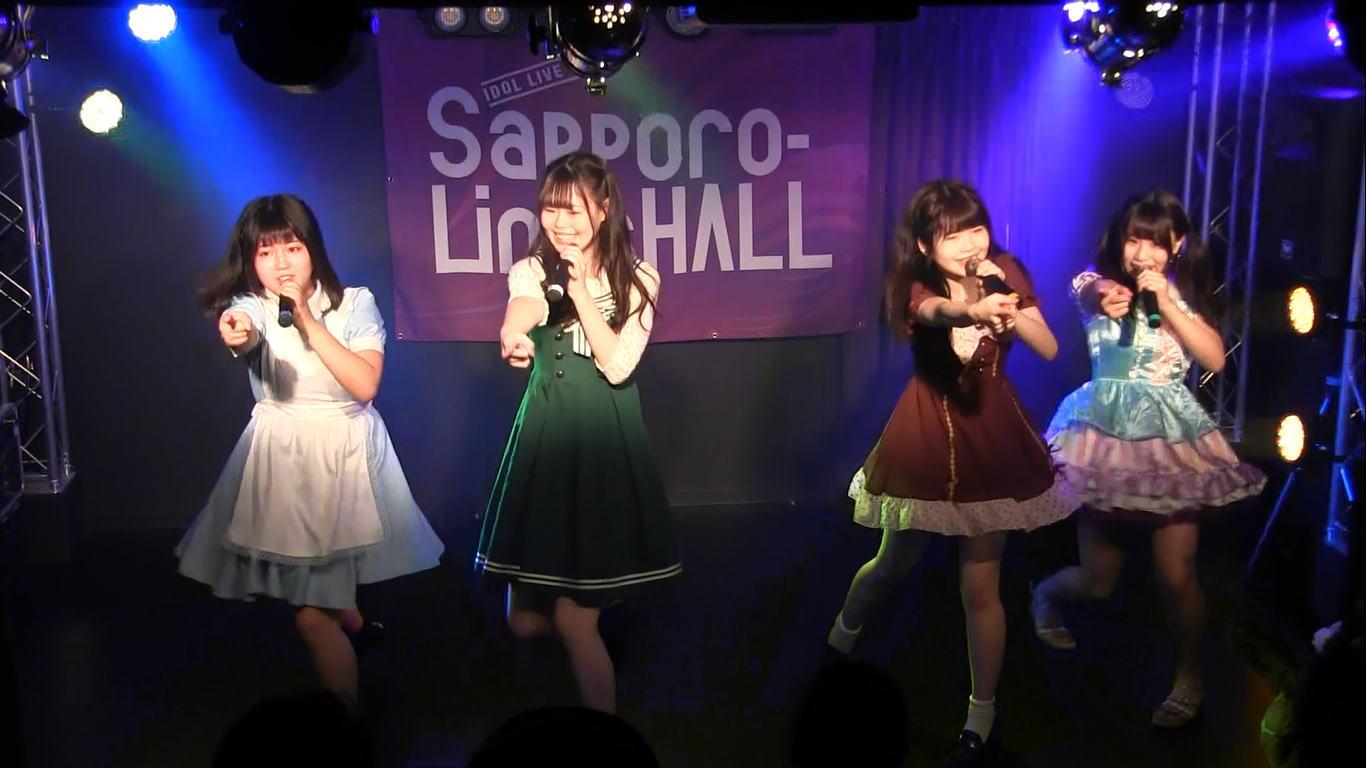Sapporo-GirlsLinkNEXT 119