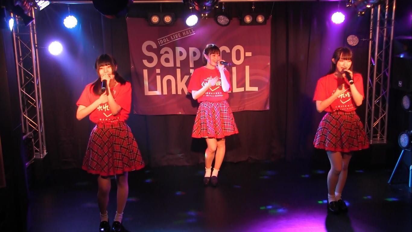 Sapporo-GirlsLinkNEXT 148