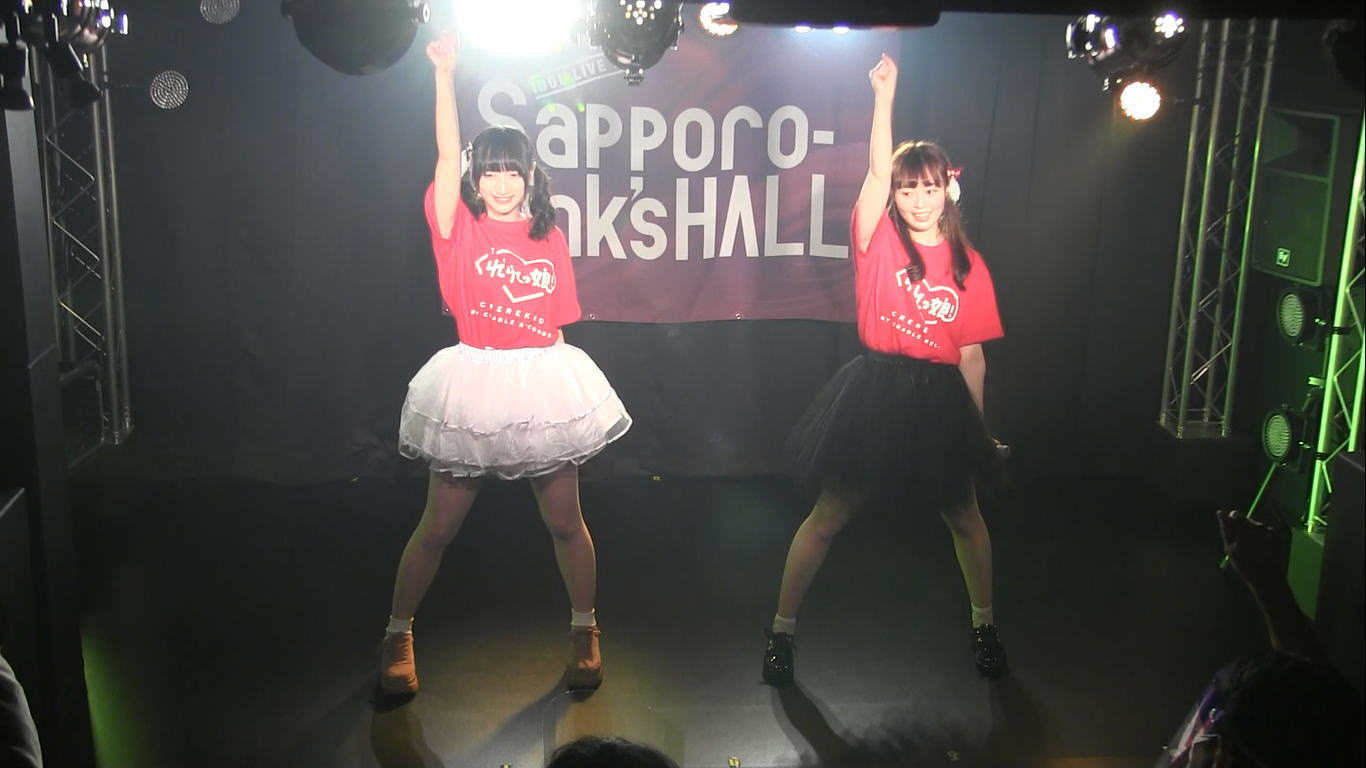 Sapporo-GirlsLinkNEXT 133