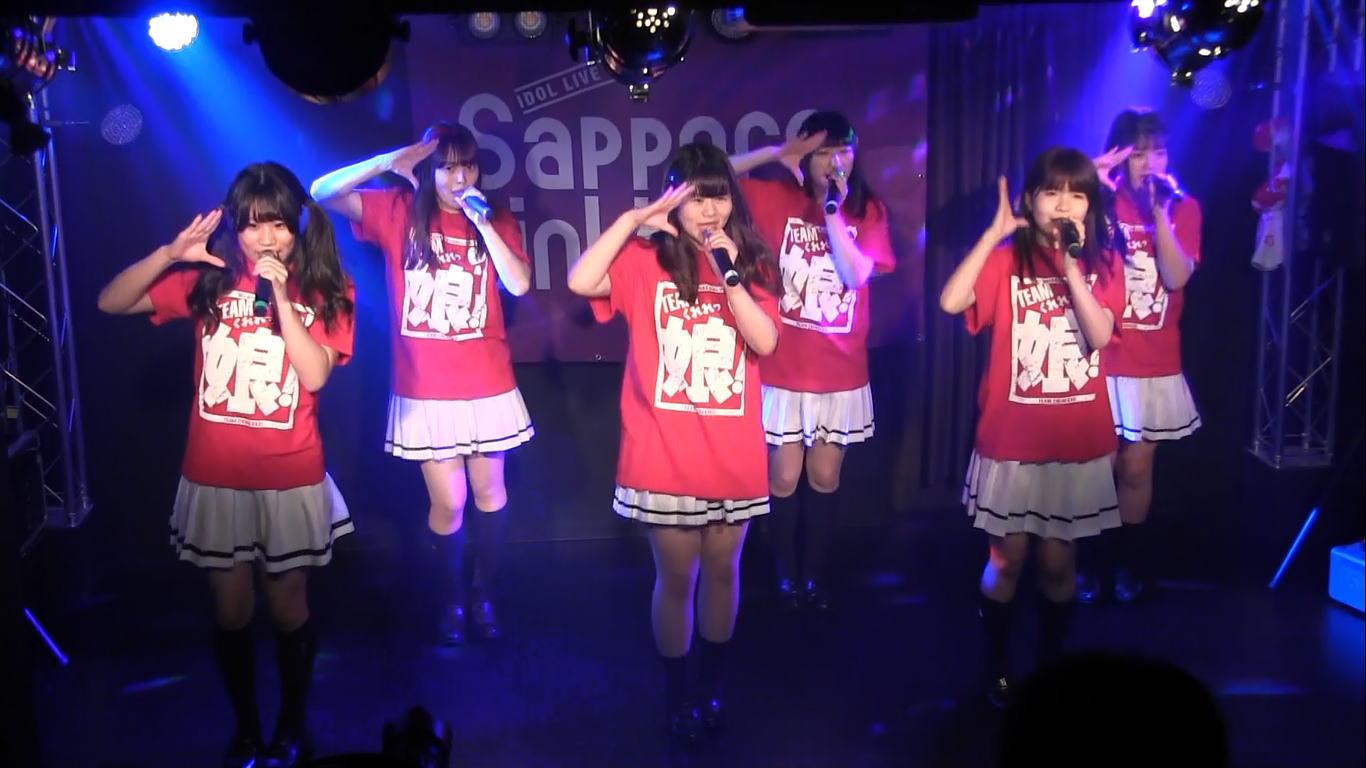 Sapporo-GirlsLinkNEXT 114