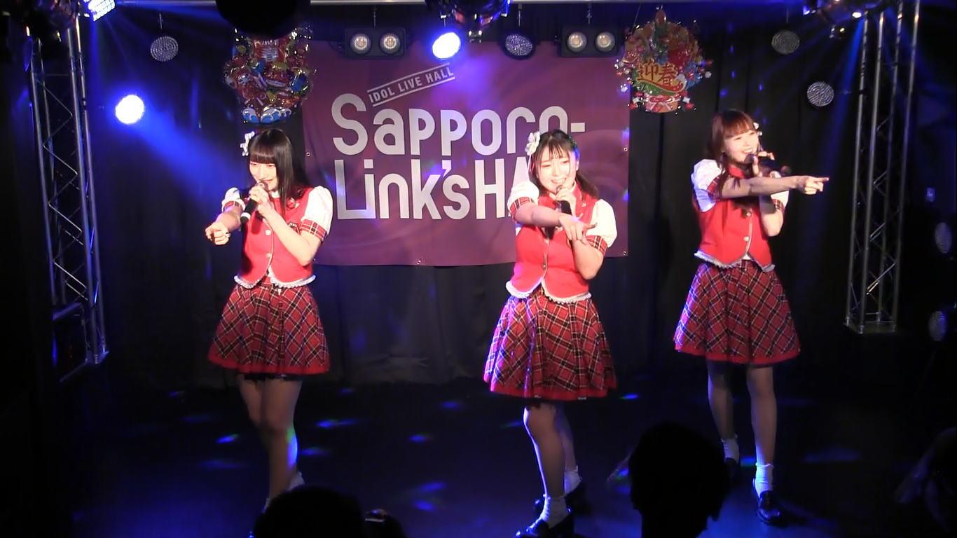 Sapporo-GirlsLink 新春大感謝祭