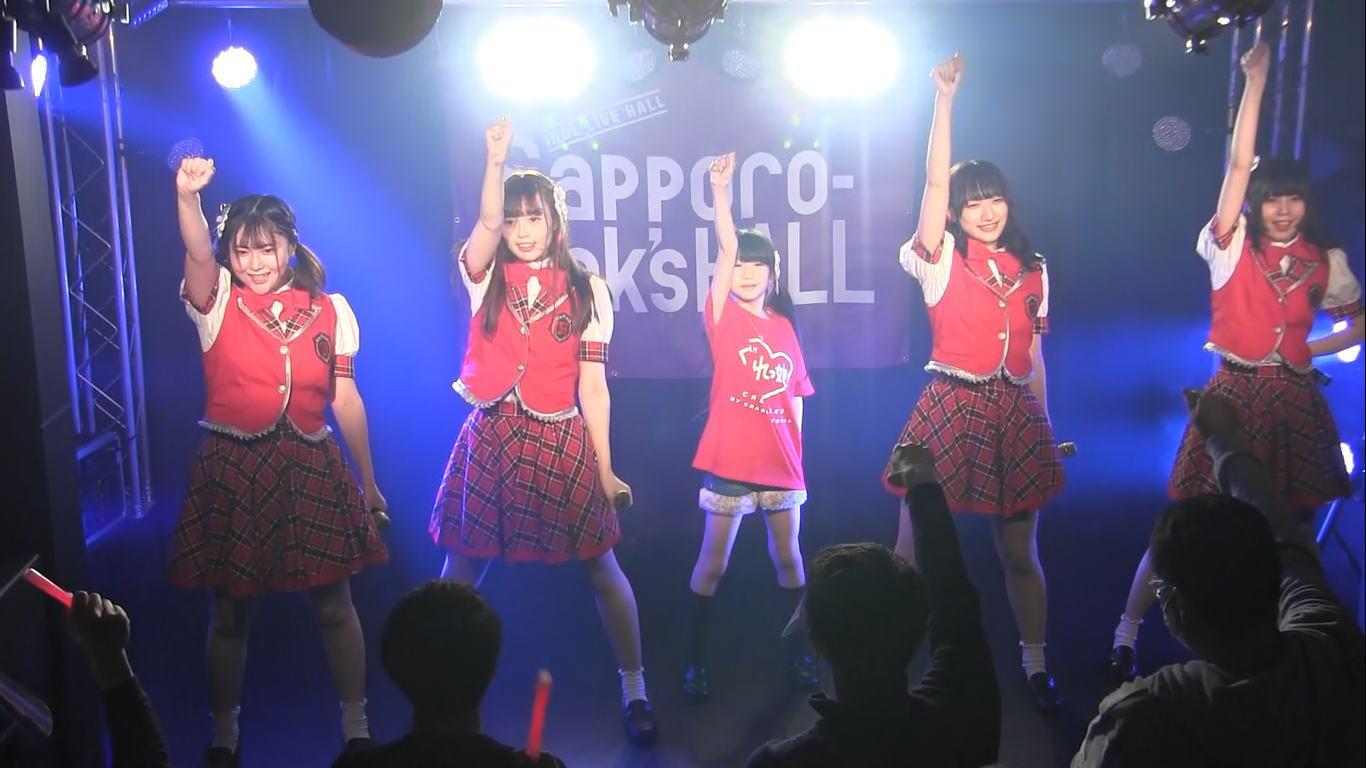 Sapporo-Link'sHALL一周年大感謝祭