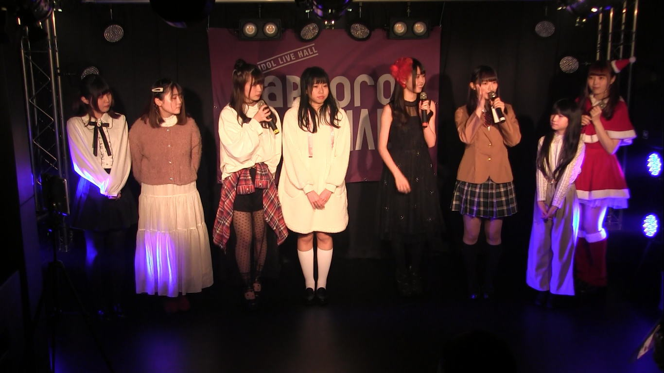 Sapporo-Link'sHALL 紅白歌合戦