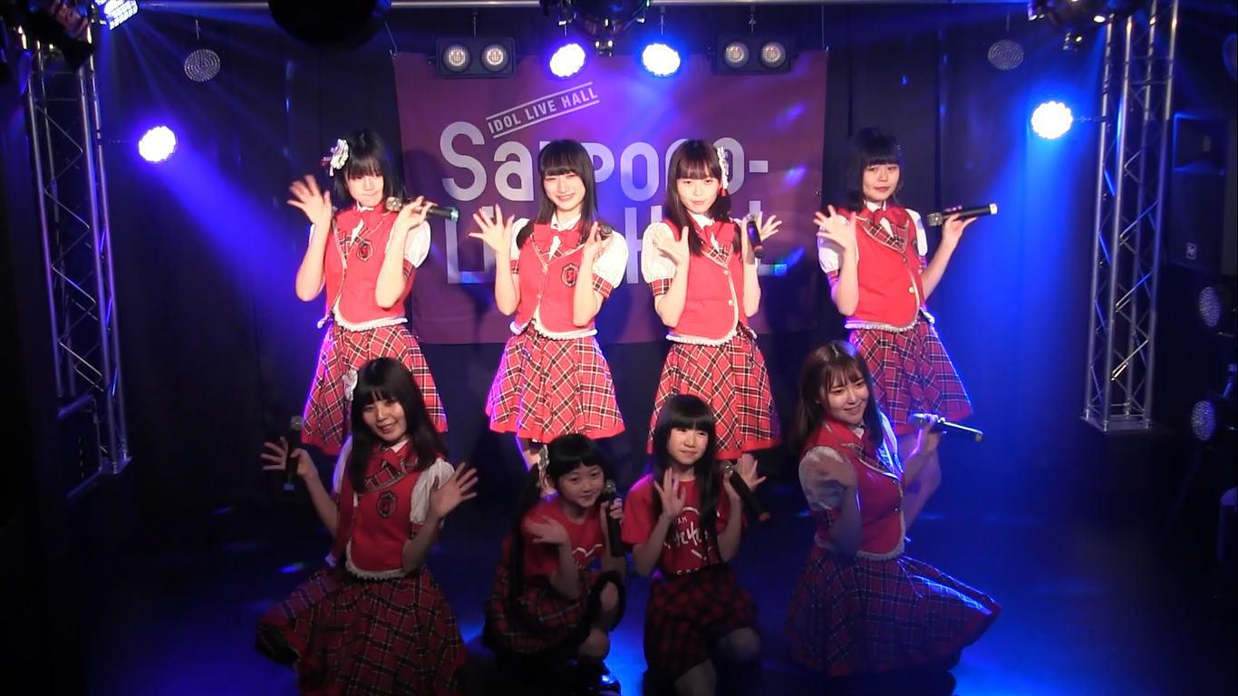 Sapporo-GirlsLinkNEXT 144