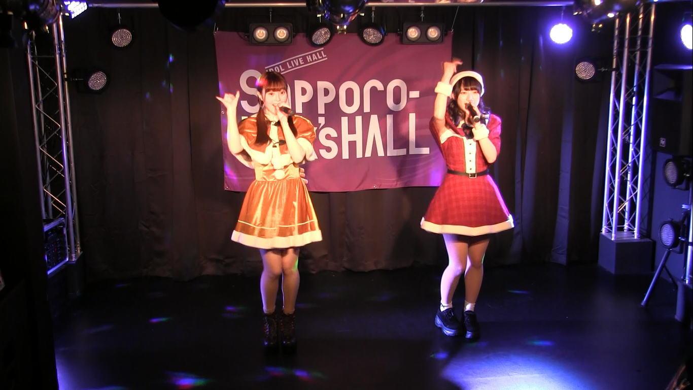 北琉夢ラビリンス クリスマスLive2020