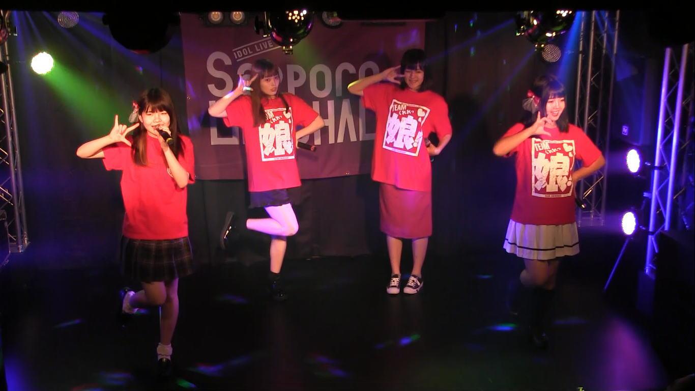 Sapporo-GirlsLinkNEXT 127
