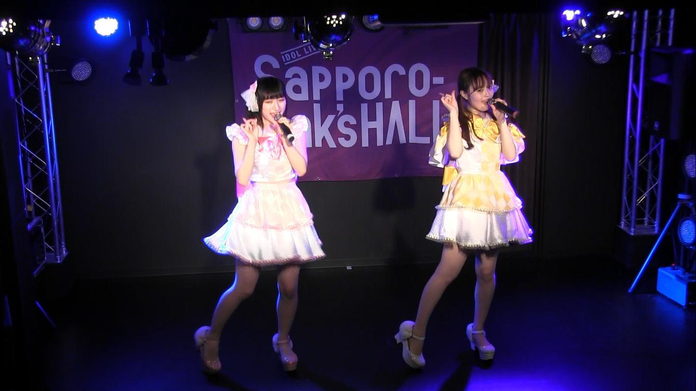 夢と愛の迷宮 Vol.296 新衣装お披露目公演