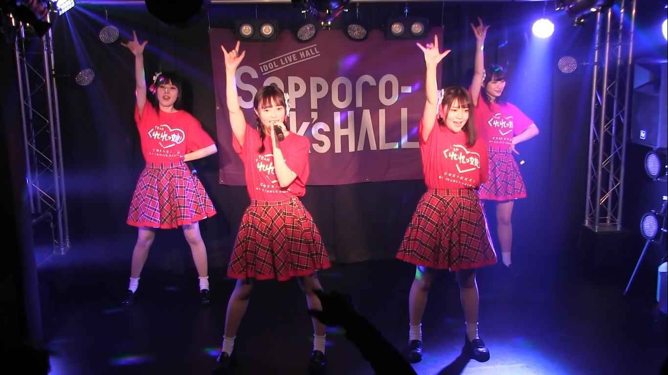 Sapporo-GirlsLinkNEXT 145