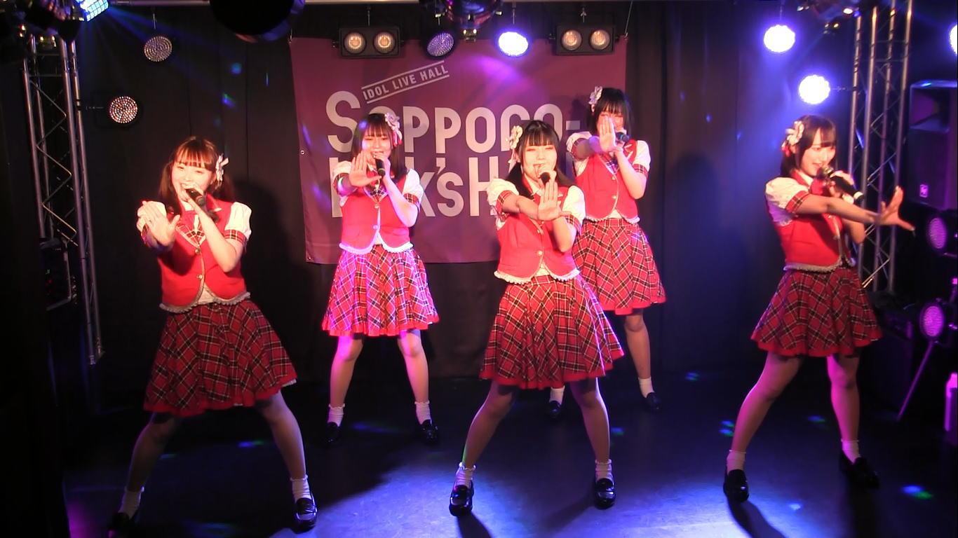 Sapporo-GirlsLink番外編 4/25