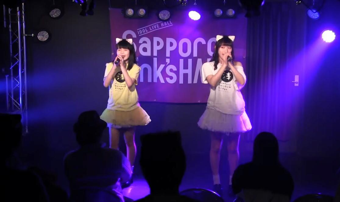 浅草RainboWブリッジ北海道定期公演vol45