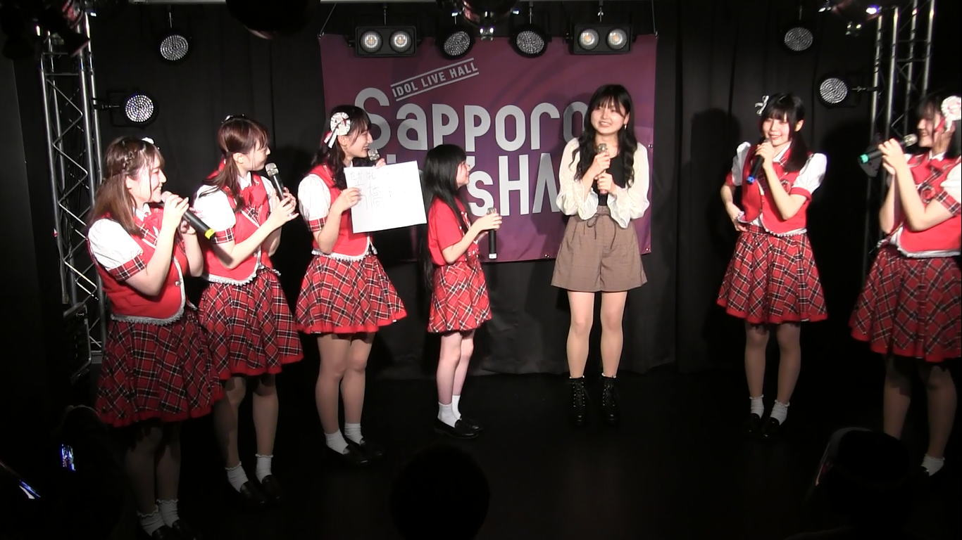 Teamくれれっ娘!フェスタ Vol.690