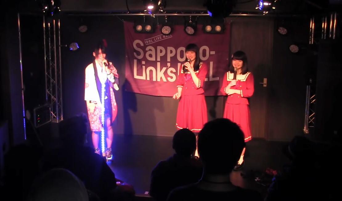 浅草RainboWブリッジ北海道定期公演vol39