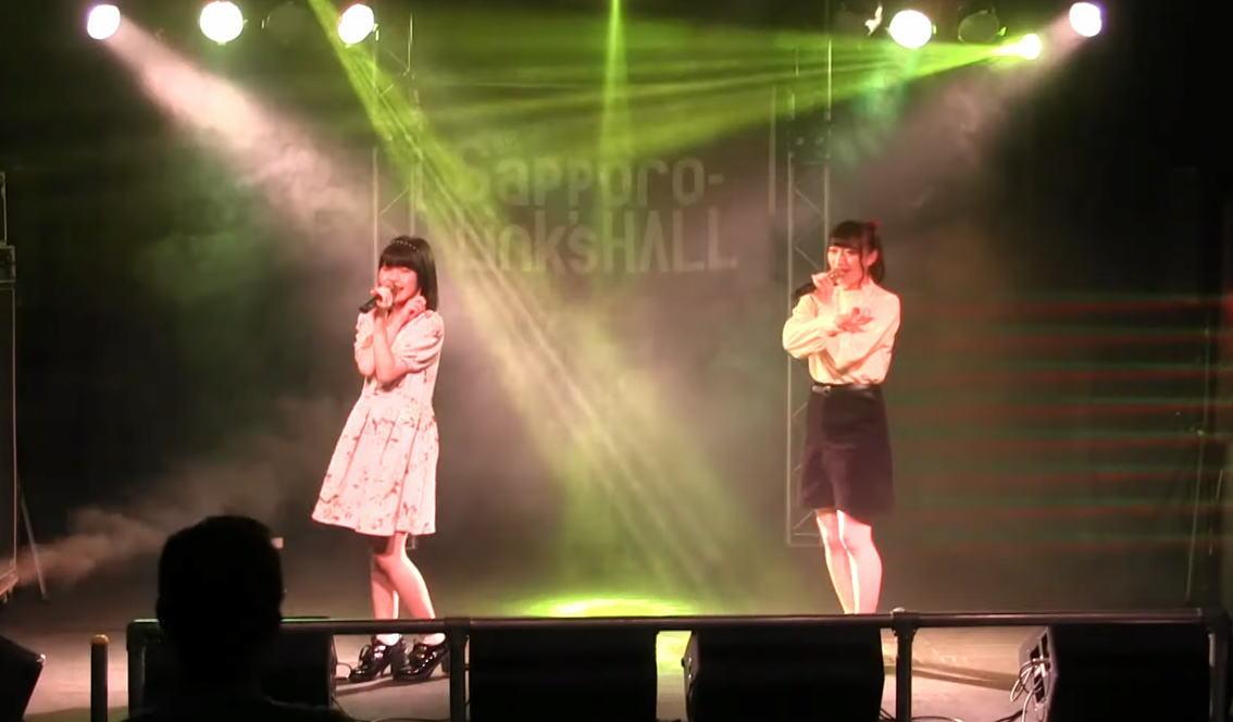 浅草RainboWブリッジ北海道定期公演vol29