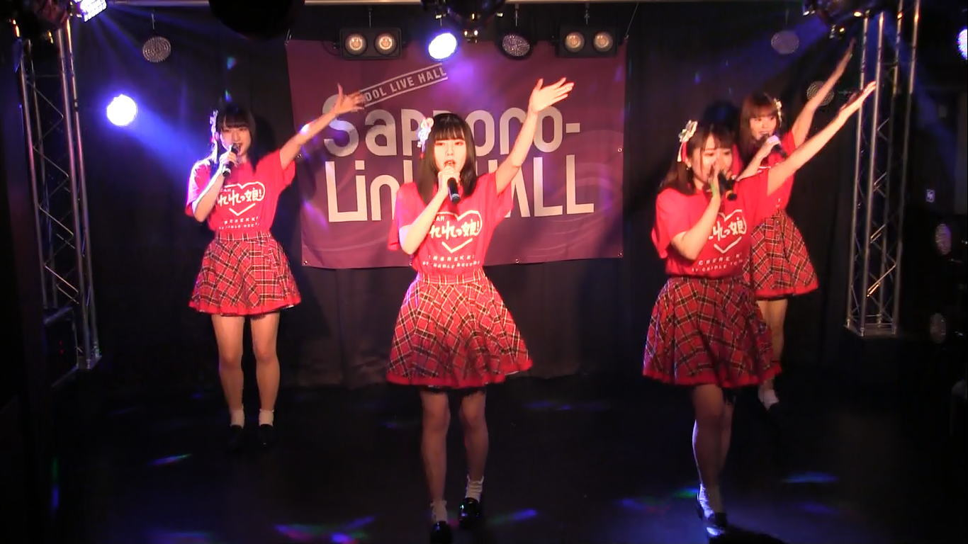 Sapporo-GirlsLink番外編 1/11
