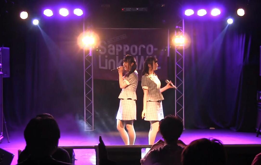 北琉夢ラビリンス定期公演 Vol.246