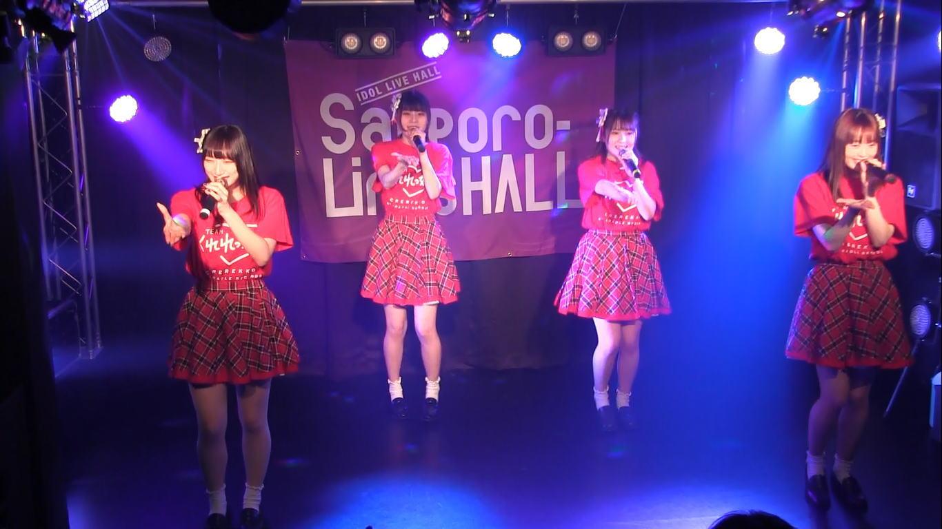Sapporo-GirlsLinkNEXT 141