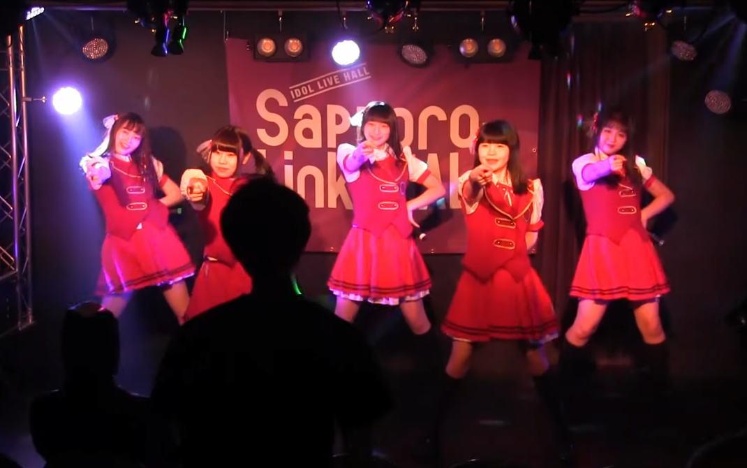 Sapporo-GirlsLink vol.62
