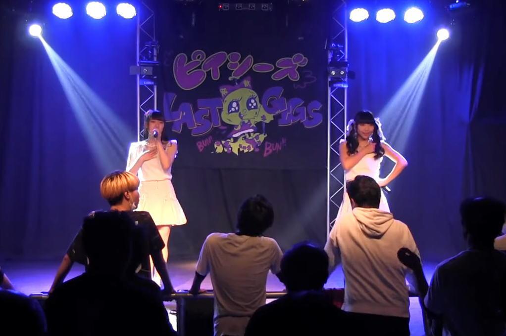 Sapporo-GirlsLink Vol.43③
