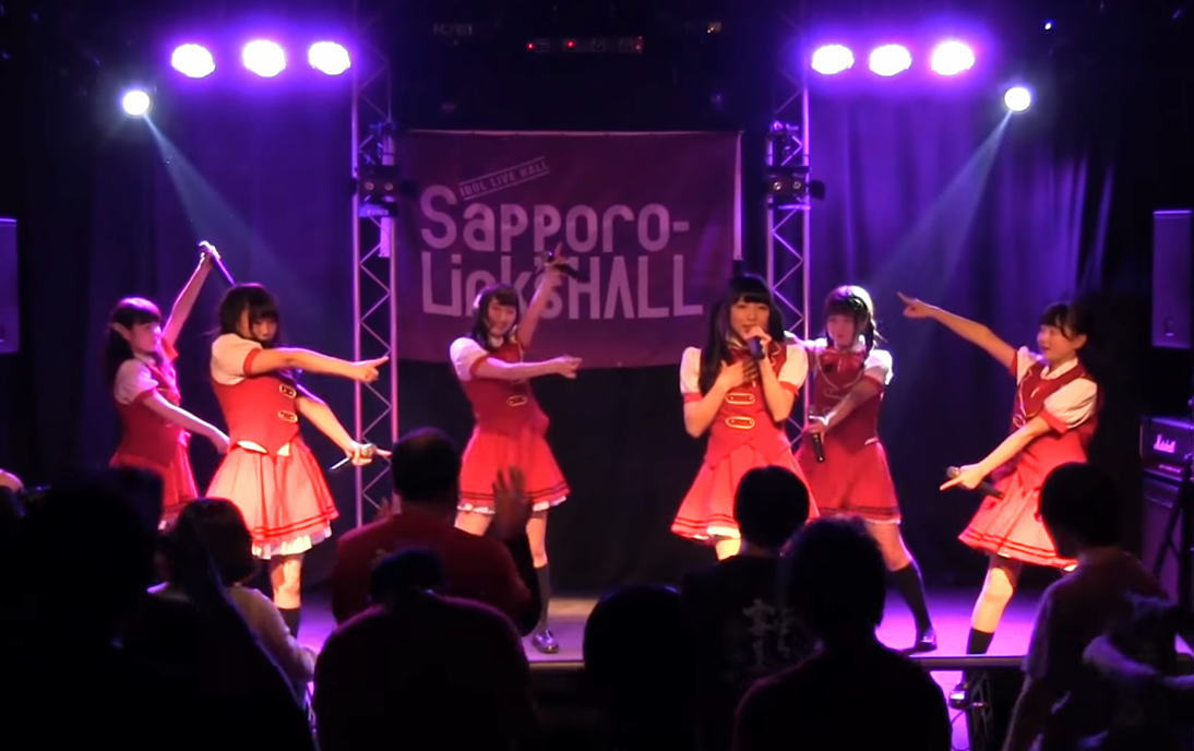 Sapporo-GirlsLink番外編2/17②
