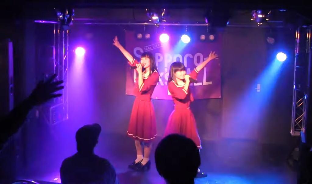 浅草RainboWブリッジ北海道定期公演vol41