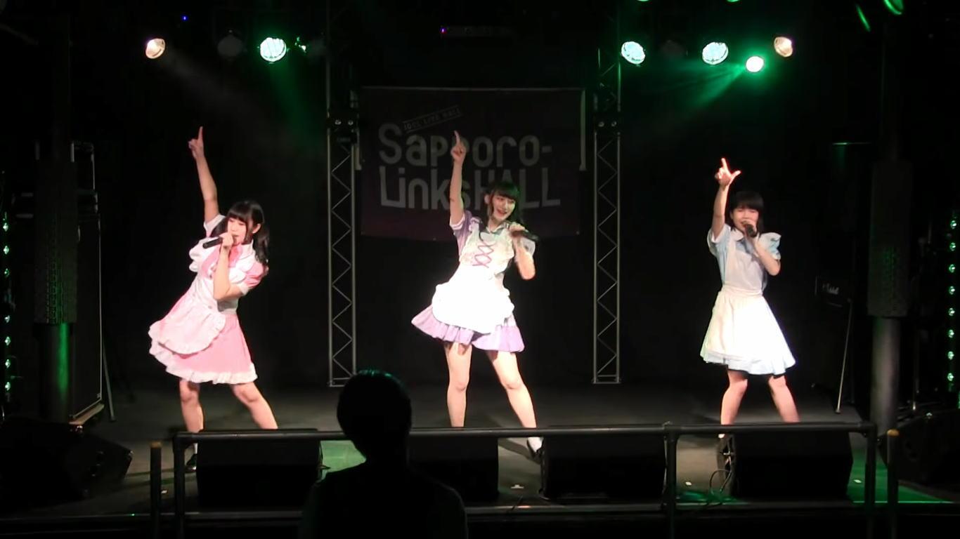 ポプラ並木三十九丁目 ~メイド服公演~