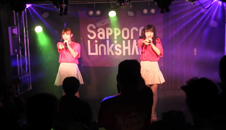 Sapporo-GirlsLinkNEXT 96