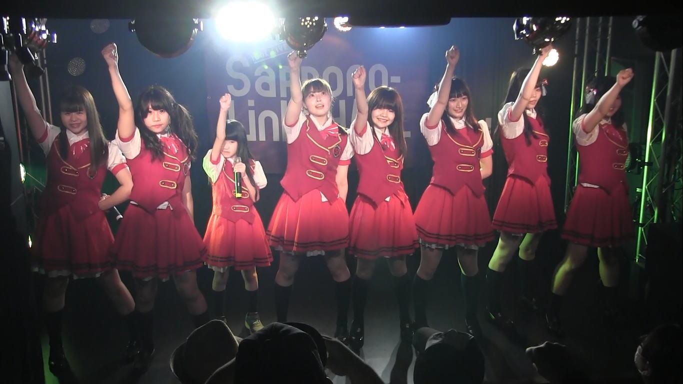 Sapporo-GirlsLinkNEXT 115