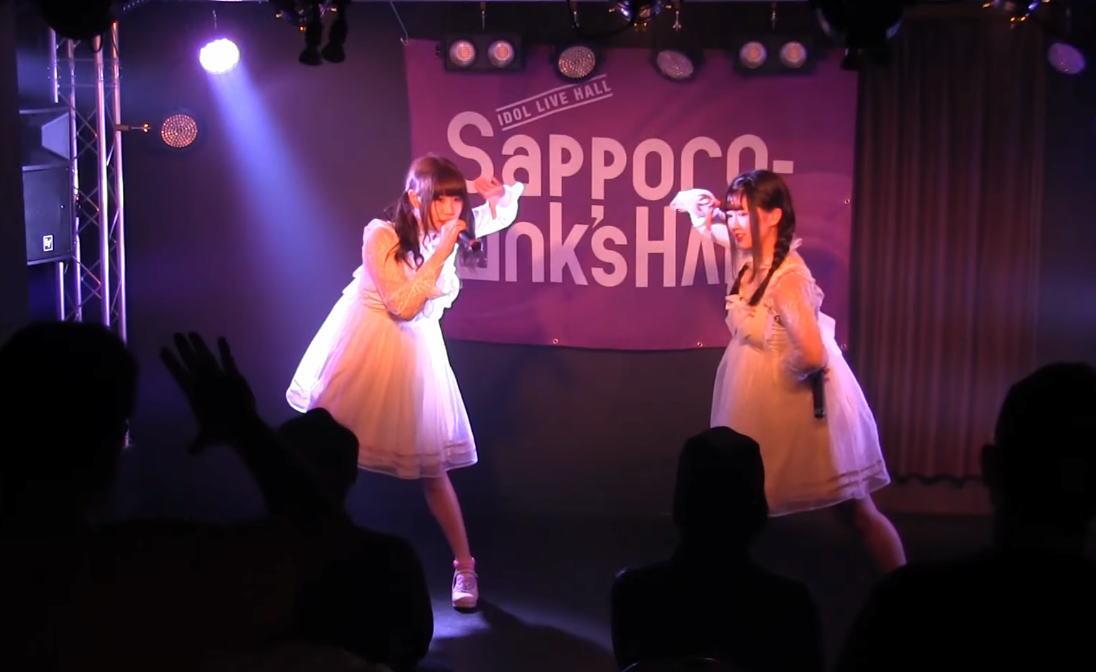 ミルキーウェイ 札幌出張公演 2020.3.8