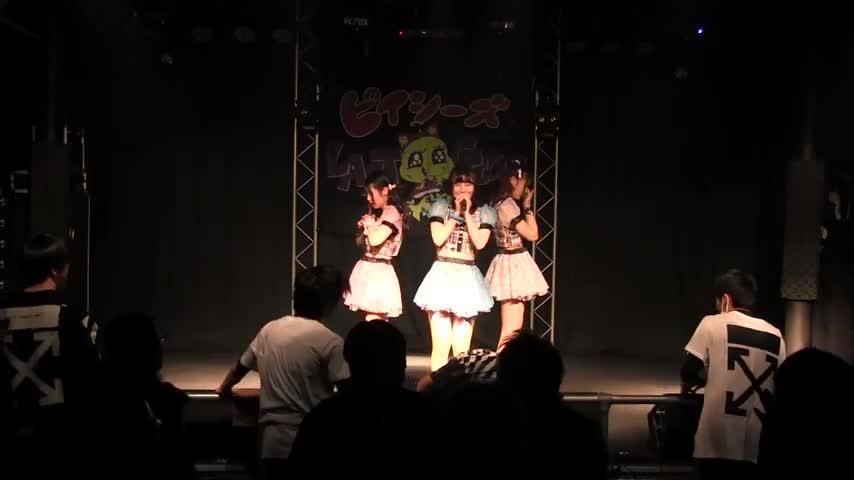 Sapporo-GirlsLink Vol.43②