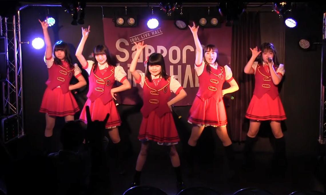 Sapporo-GirlsLinkNEXT 107