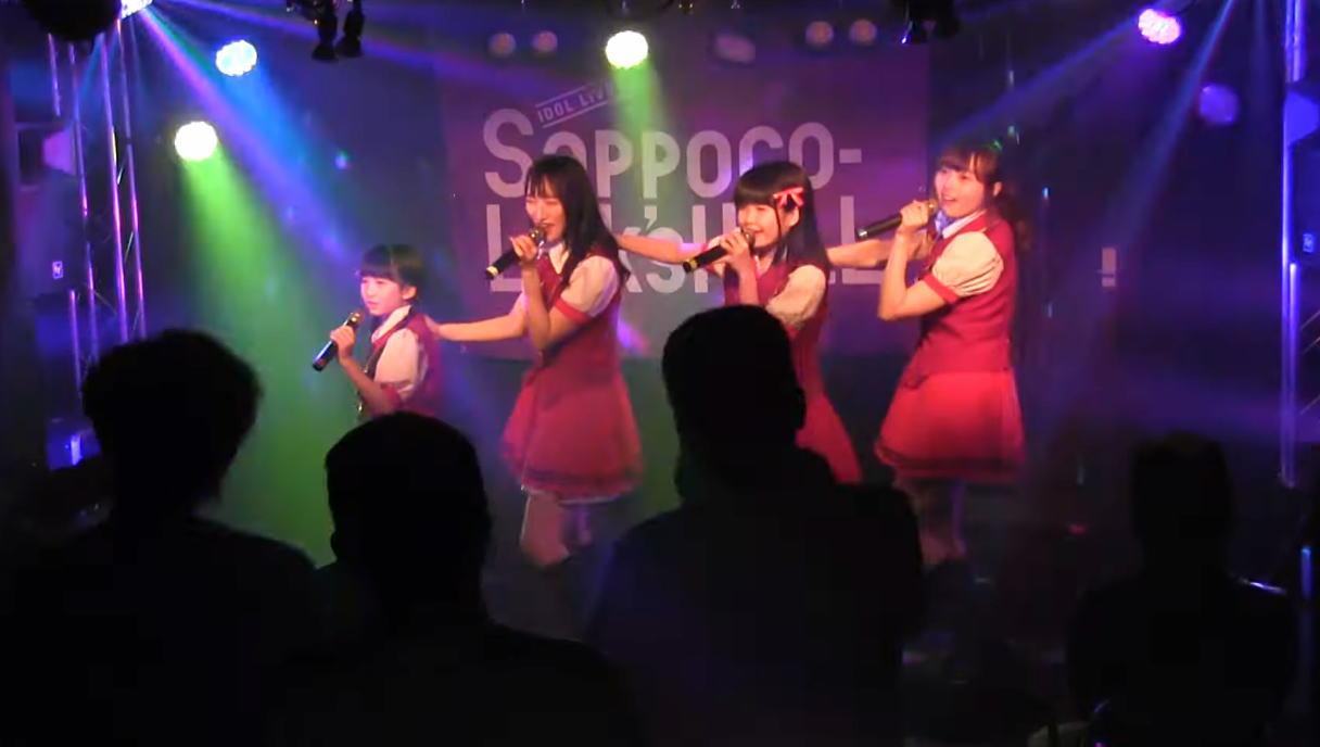 Sapporo-GirlsLinkNEXT 97