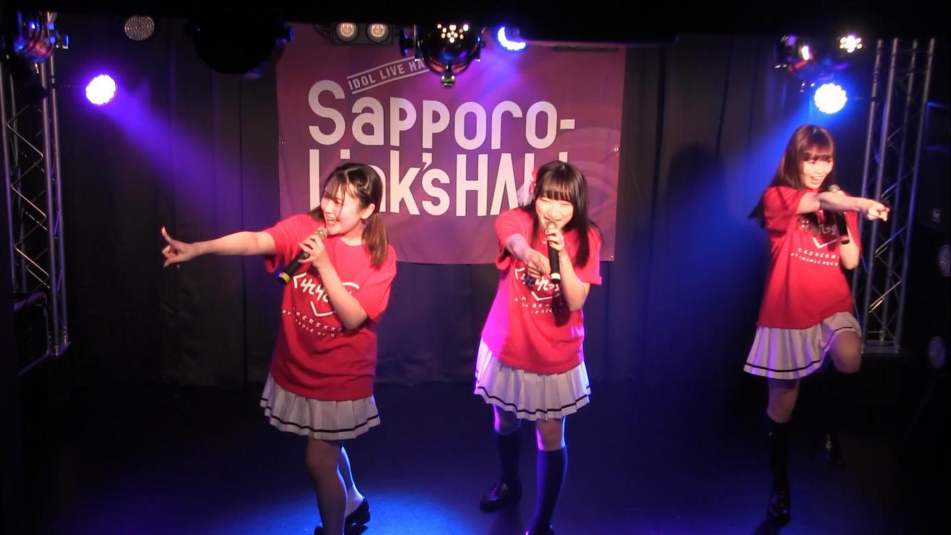 Sapporo-GirlsLinkNEXT 139