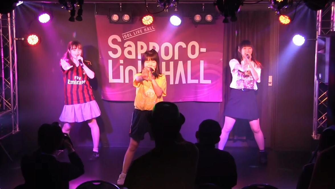 フェスタVol.599 信野樹奈プロデュース公演