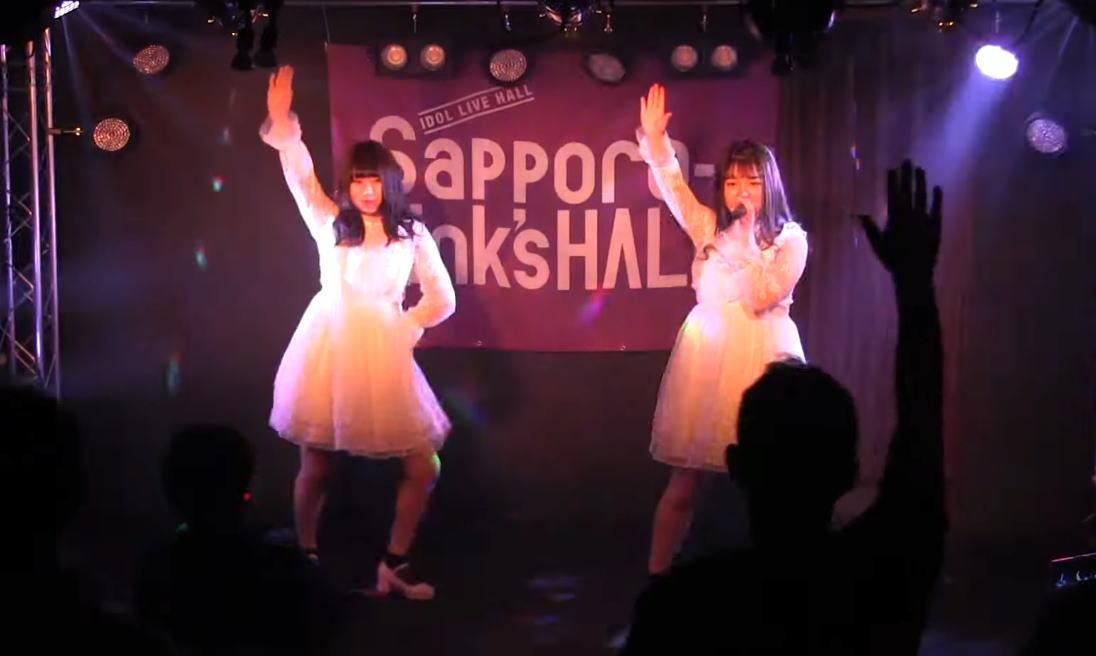 ミルキーウェイ 札幌出張公演 2020.3.14