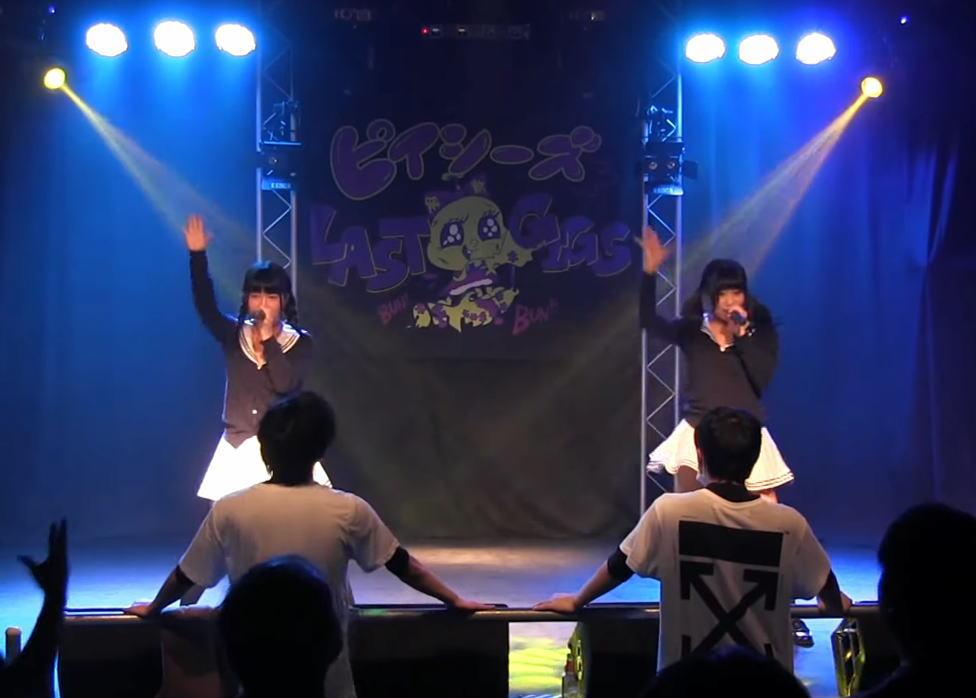 Sapporo-GirlsLink Vol.43①