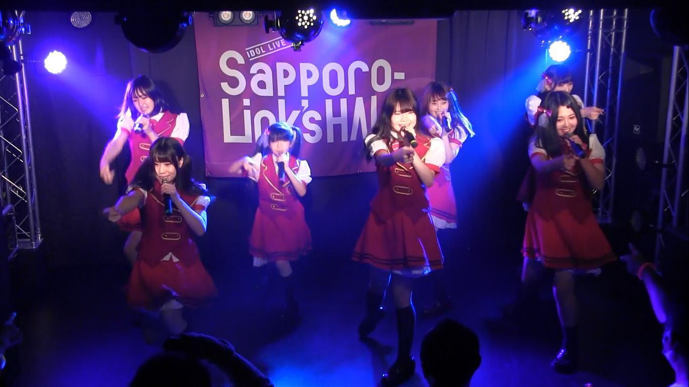 Sapporo-GirlsLinkNEXT 125