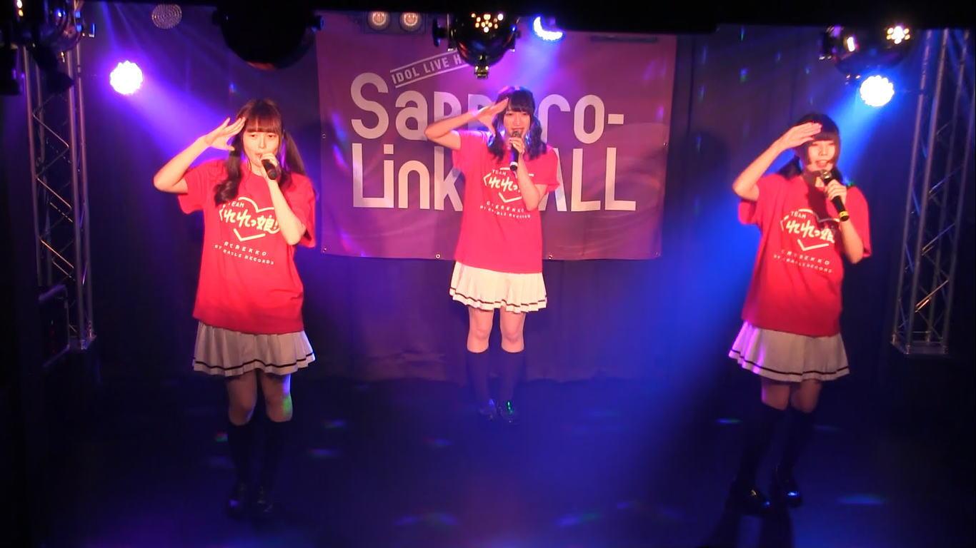 Sapporo-GirlsLinkNEXT 135