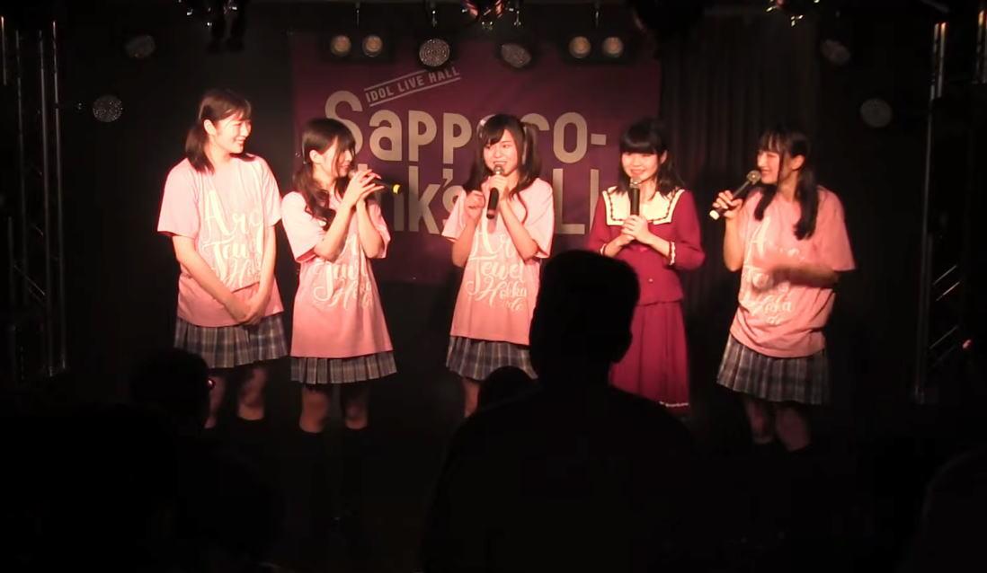 Sapporo-GirlsLinkNEXT 92