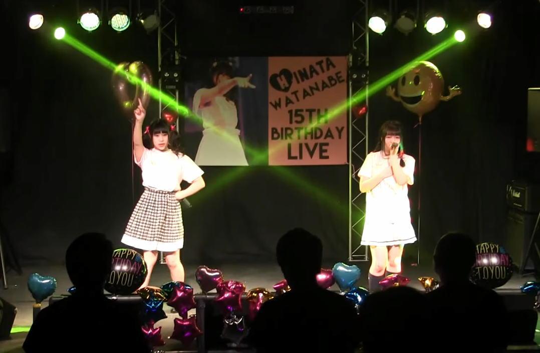 MARINA PARADE 渡辺姫愛 生誕特別公演