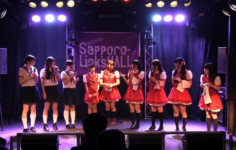 日本セーラー女子団×Teamくれれっ娘 2/22②