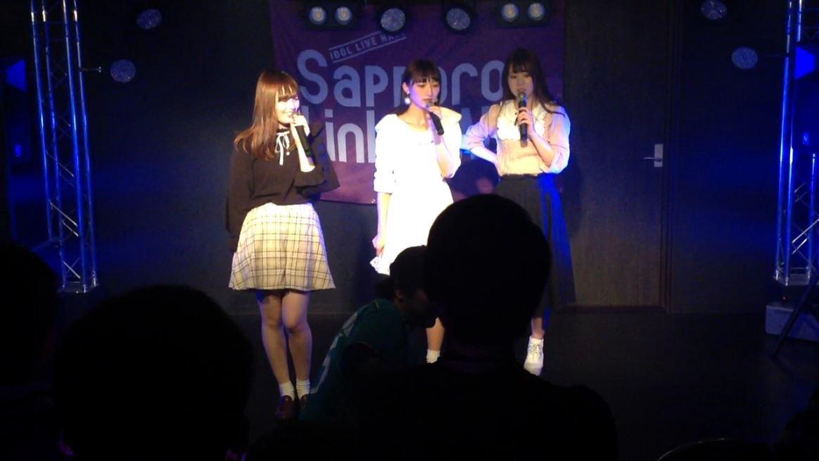 カウントダウンライブ2019→2020