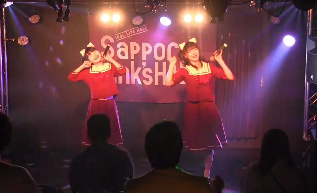 浅草RainboWブリッジ北海道定期公演vol50