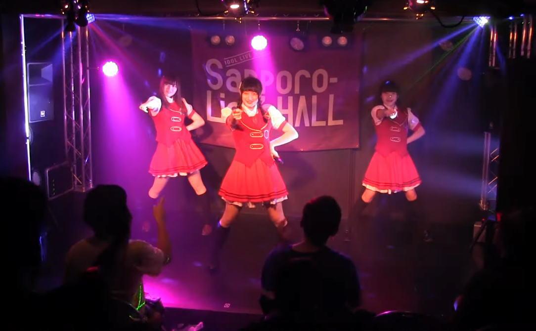 Sapporo-GirlsLink vol.61