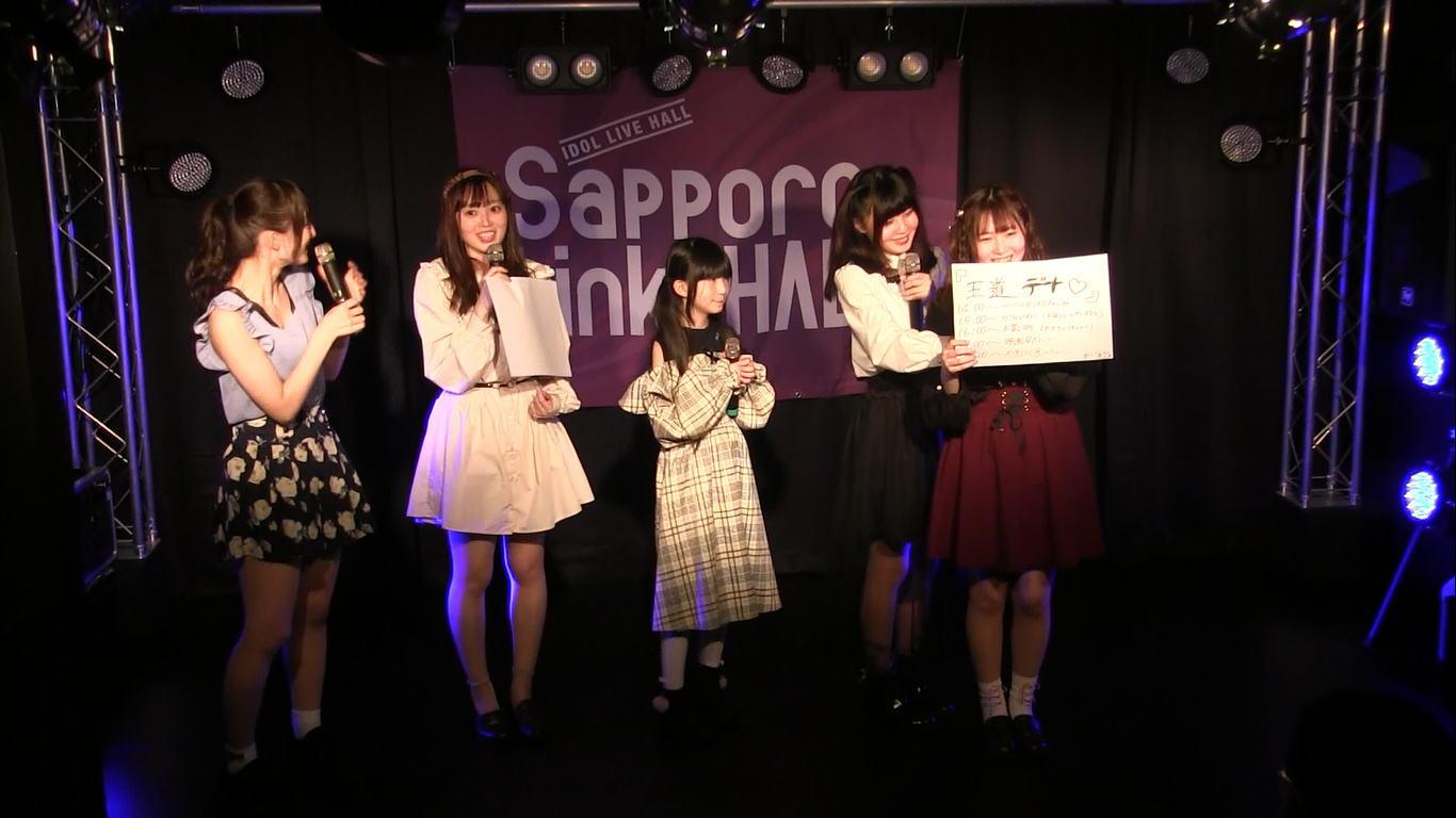Teamくれれっ娘! バレンタイン特別公演