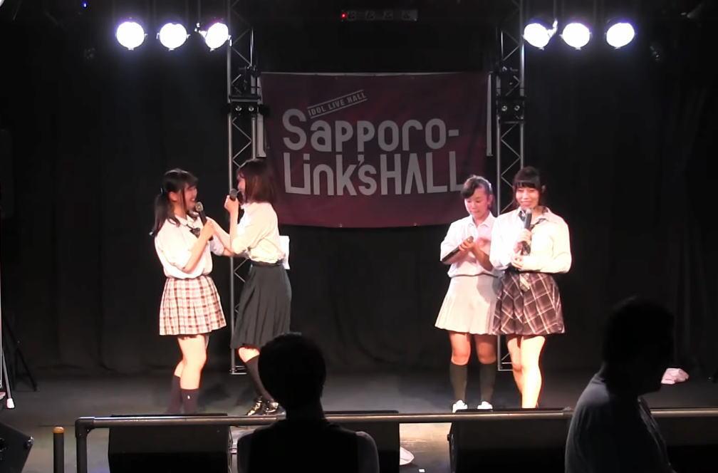 フェスタ537 福島瑠智愛・渡邊万貴昇格試験公演