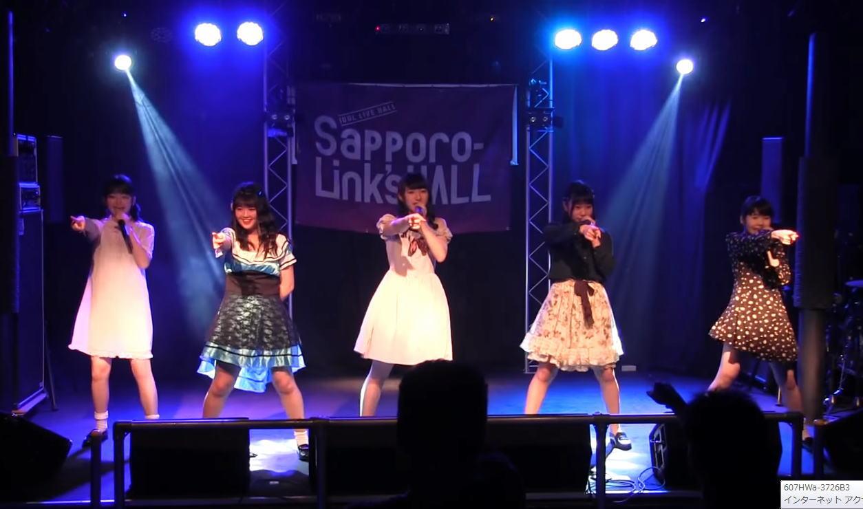 フェスタVol.506 渡辺姫愛プロデュース公演