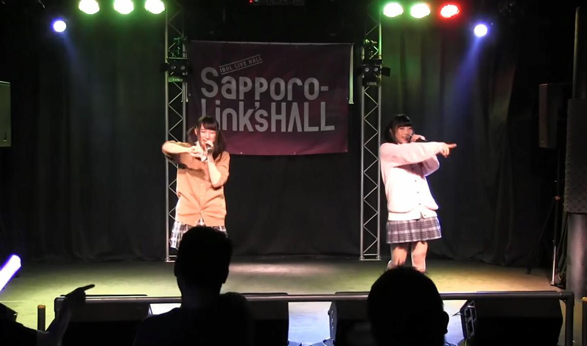 日本セーラー女子団×北琉夢ラビリンス 11/9②