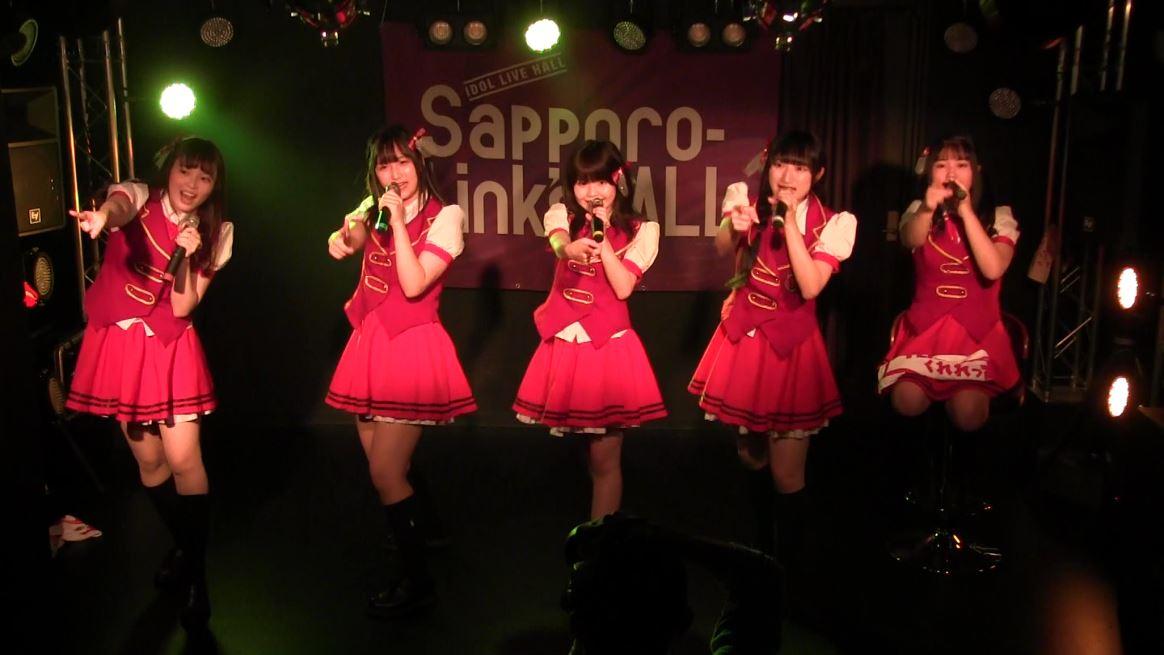 Sapporo-GirlsLinkNEXT 110