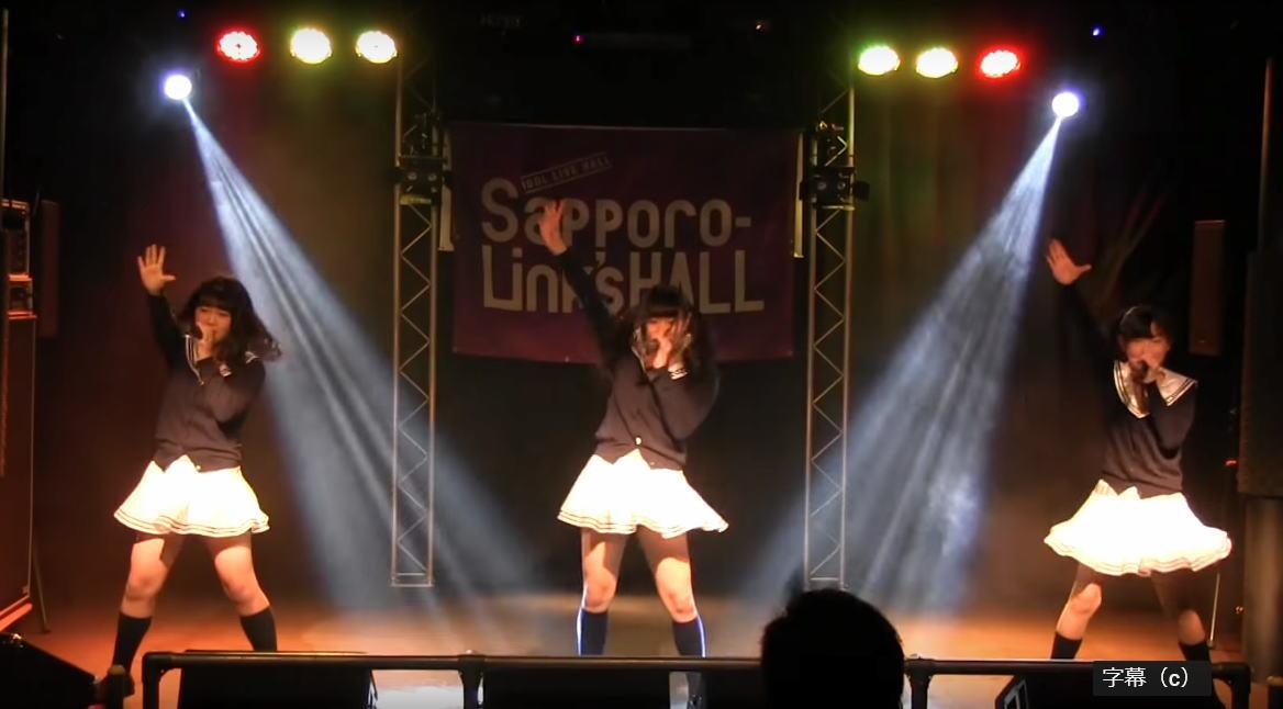 Sapporo-GirlsLink番外編2/2①